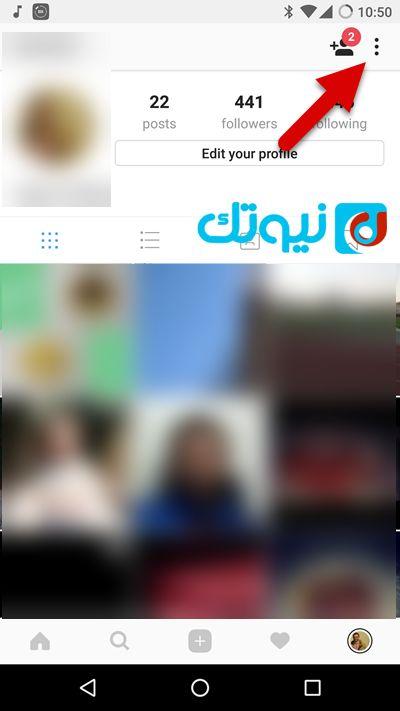 شرح لطريقة حذف سجل البحث في انستقرام نيوتك New Tech Incoming Call Screenshot Incoming Call Profile