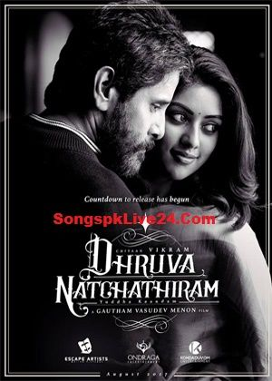 Songspklive24 Download Songspk Mp3 Free Movies Movie Songs Poster