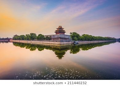 Free Virtual Backgrounds For Zoom Skype And More Shutterstock Beijing China Imperial Palace Background
