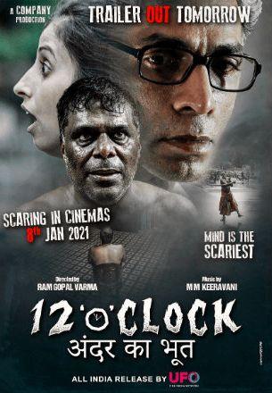 12 O Clock Movie 2021 Download Watch Online Hindi Pdvdrip In 2021 Movie Plot Cinema 8 Hindi