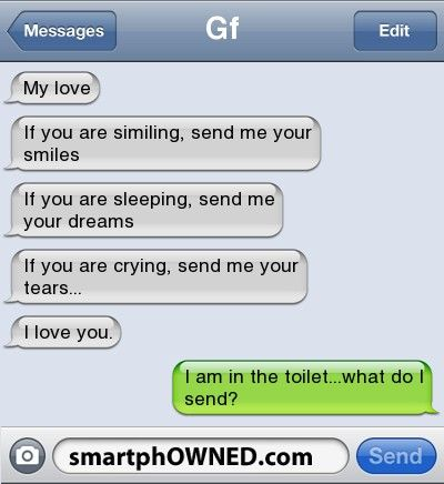 great text messages to send a girl