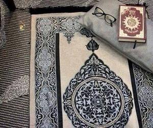 فقه الصلاة Quran Wallpaper Quran Islamic Prayer