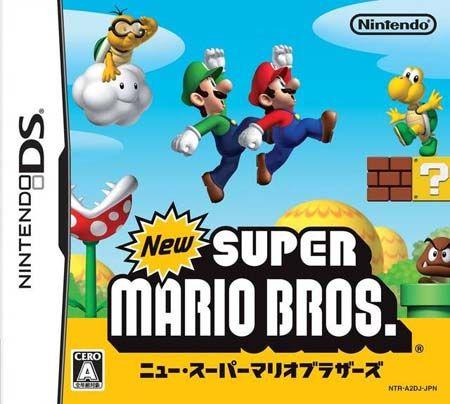New Super Mario Bros Nds Rom Jpn Https Www Ziperto Com New Super Mario Bros Ds Mario Bros Super Mario Bros Nintendo Mario Bros