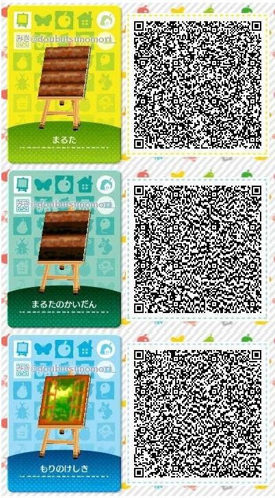 Les qr codes bois (sols | acnl welcome amiibo | Animal Crossing