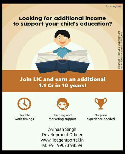 Lic Agency As Career Lic Agent Recruitment For 2019 Life