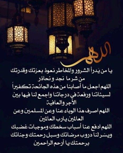 Pin By أبو محمد On لا إله إلا أنت سبحانك إني كنت من الظالمين Quran Quotes Arabic Quotes Quotes