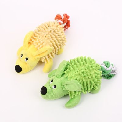 Pet Gargen Dog Supplies Dog Toy Pet Dog Plush Toy Mop Toy