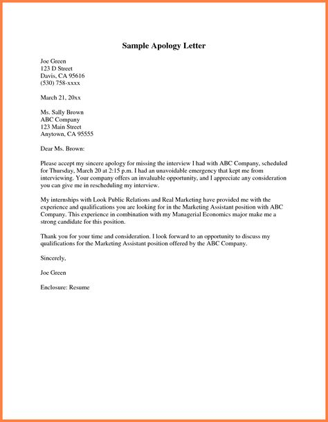 business apology letter customer sample template for complaint - marketing assistant sample resume