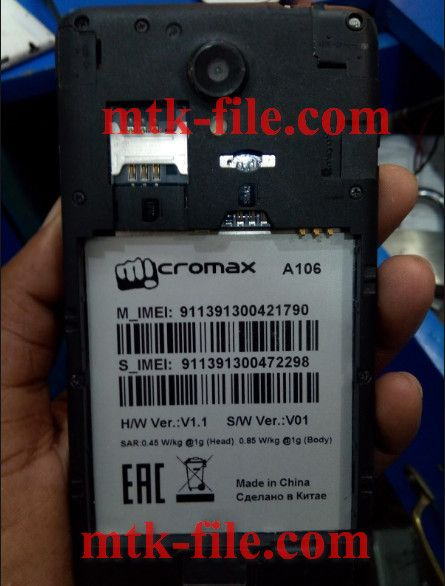 Micromax A106 Flash File visit www mtk-file com Free All Stock Rom