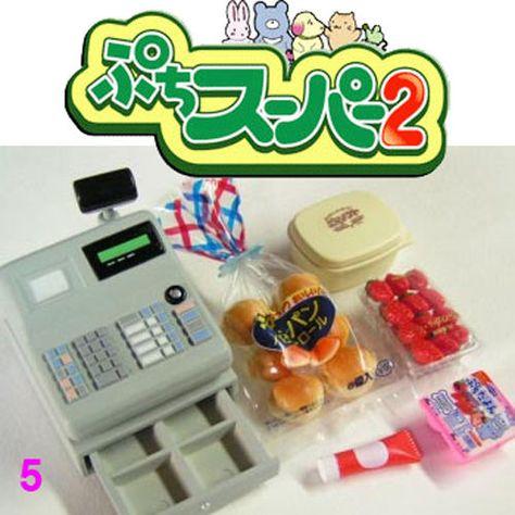 NEW Japan Re-Ment Miniature Supermarket Rement 600YEN  RARE Set No.05