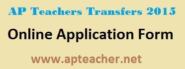 Deo Khammam Teachers Seniority Vacancy Rationalization List