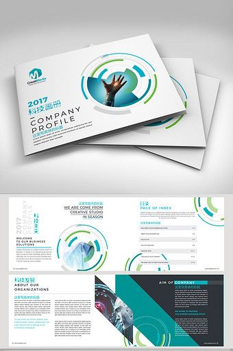 Green European And American Style Network Technology Brochure Design Psd Free Download Pikbest Brochure Design Album Design Fashion Network