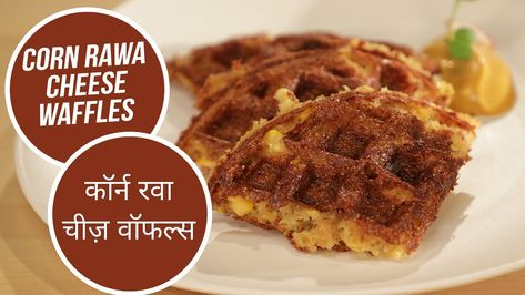 Corn Rawa Cheese Waffles | Healthy Recipes with Sanjeev Kapoor | Sanjeev Kapoor Khazana