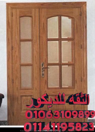 الثقه للديكور باب وشباك Home Decor Decor Furniture