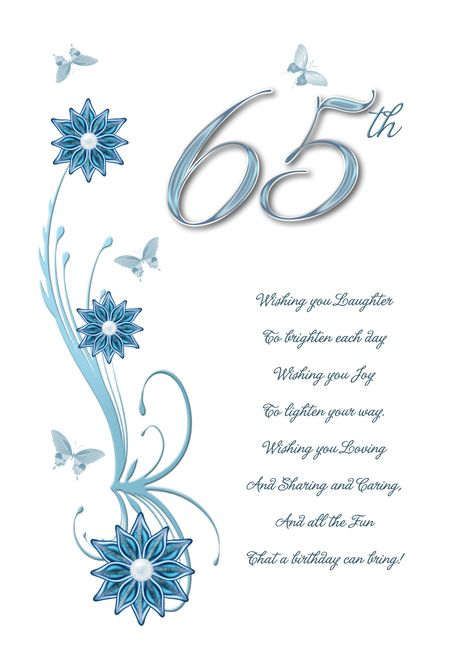 65th Birthday With Flowers And Butterflies Card Ad Affiliate Birthday Flowers Card 65th Birthday Cards Birthday Cards Butterfly Cards
