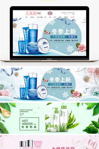 Over 1 Million Creative Templates By Pikbest Cosmetics Banner Banner Design Cosmetic Design