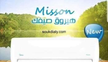 ميديا وتكييف ال3 ح بارد ساخن ديجيتال ب11300