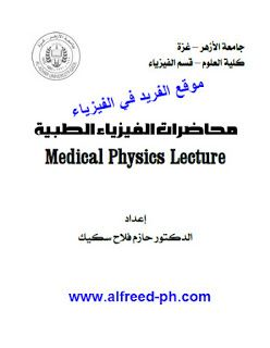 Pin On Lecture