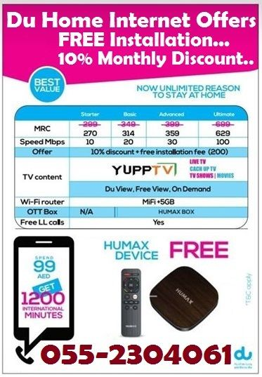 DU HOME INTERNET FREE INSTALLATION AND 10% MONTHLY DISCOUNT