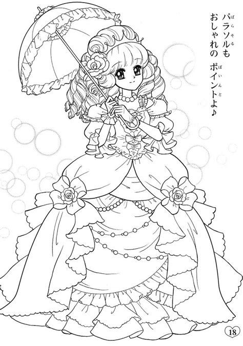 Pin On Coloring Pages Manga