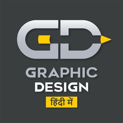 Download For Free Or View Pdf File Ncert Class 11 Graphic Design Important For Upsc Cse Ssc Fo In 2020 Graphic Design Graphic Design Course Graphic Design Software