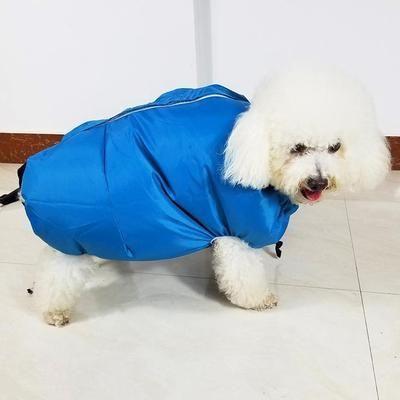 Inspire Uplift Britedoggy Dog Hair Drying Vest Britedoggy Dog Hair