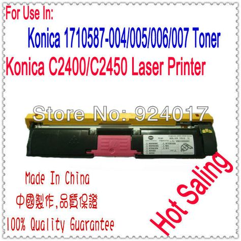 Konica Minolta 2400 2430 2480 2490MF Toner Refill Set