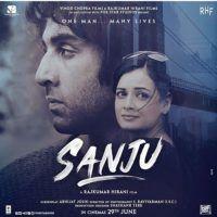 مشاهدة فيلم Junga 2018 مترجم اون لاين فيلم Junga مترجم اون لاين Movie Posters Bollywood Posters In And Out Movie