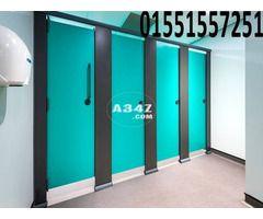 تركيبات قواطيع وفواصل حمامات Hpl يصل الى سعر المتر 1400 Locker Storage Storage Room Divider