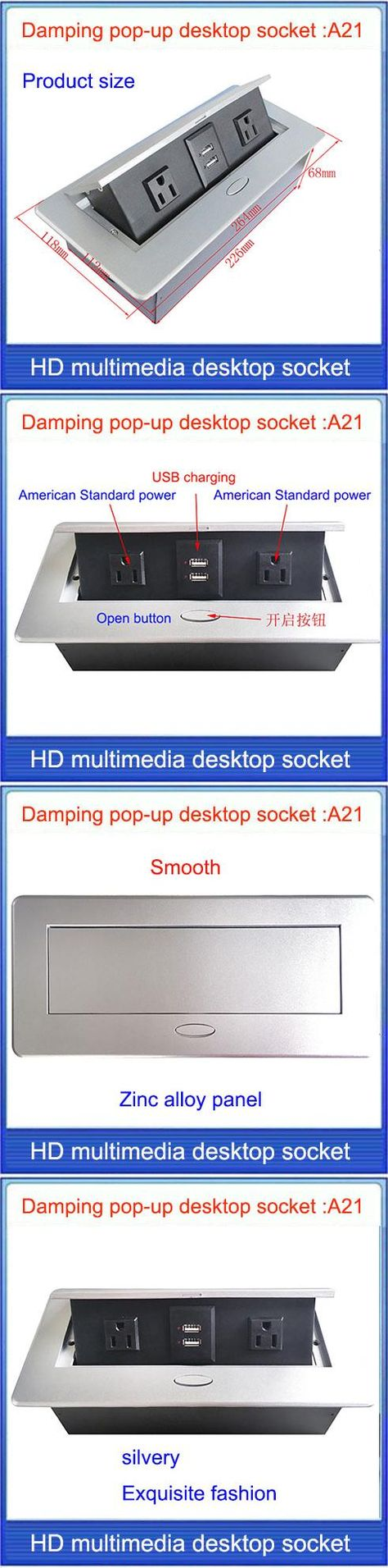 Multifunction pre buried ground socket for office multifunctional multifunction pre buried ground socket for office multifunctional media conference room bank market mall hospital hotel affiliate pinterest sciox Choice Image