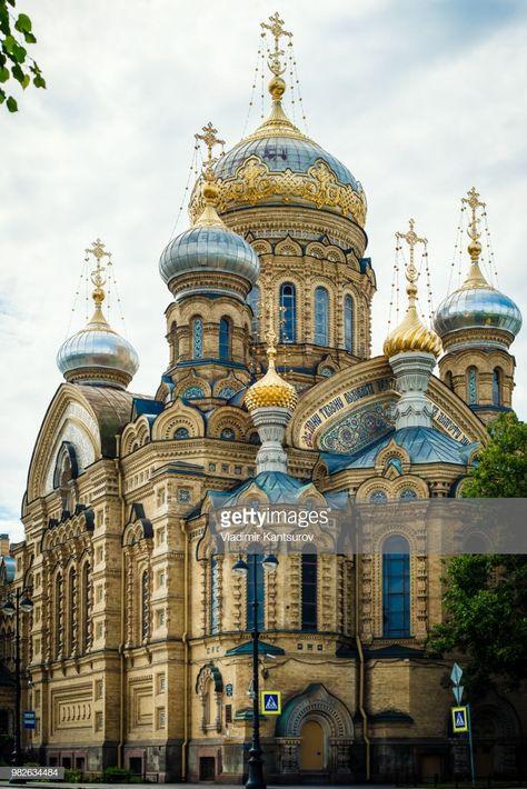 Foto de stock : Optina pustyn monastery metochion in St. Petersburg