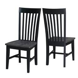 Reichard Solid Wood Dining Chair In 2020 Solid Wood Dining