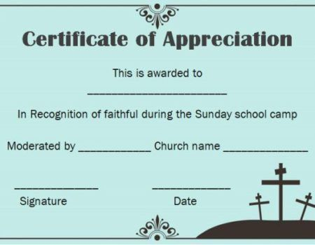 Sunday School Certificate Template 17 Specialized Certificates