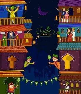 صور رمضان 2021 بطاقات تهنئة لشهر رمضان المبارك Ramadan Kareem Decoration Ramadan Cards Ramadan