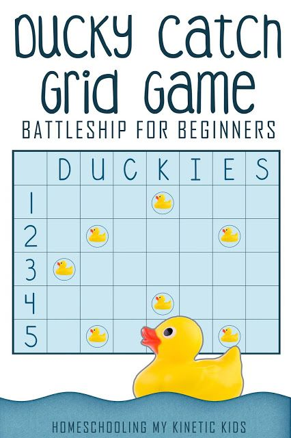 Rubber Duck Grid Game Grid Game Rubber Duck Printables Free Kids