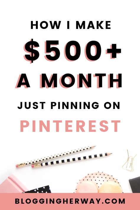 Get Paid to Pin | Learn How to Make Money on Pinterest!