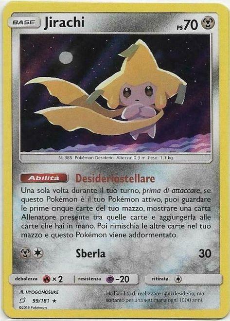 Carta Pokemon ZAPDOS SM159 PRERELEASE PROMO GIOCO DI SQUADRA IN ITALIANO RARA GX