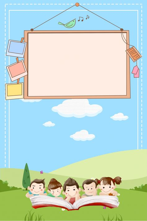 الملصقات الكرتونية الملصقات البسيطة ملصقات الدارج ملصقات التعليم المبكر Teacher Cartoon Education Poster Childhood Education