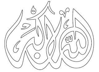 Gambar Gambar Mewarnai Kaligrafi Allah Muhammad Slide 3 Anak Foto Bugil Di Rebanas Rebanas