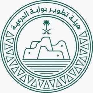 متابعات الوظائف وظائف شاغرة للرجال والنساء في هيئة تطوير بوابة الدرعية وظائف سعوديه شاغره Decorative Plates Home Decor Decor
