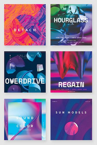 Gradient Creative Europe And America Poster Background Design Element Png Images Ai Free Download Pikbest Poster Background Design Background Design Design Element