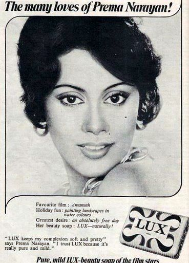 Poster Advertisement Of Soap In Marathi