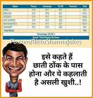 Viral Trendy Jokes In Hindi Jokes Images In Hindi Inspired Inspired Hindi Funny Jokes Stories And Mu Jokes Images Funny Joke Quote Funny Jokes In Hindi