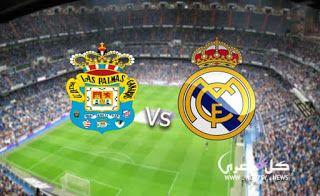 مباراة ريال مدريد ولاس بالماس بث مباشر Palma