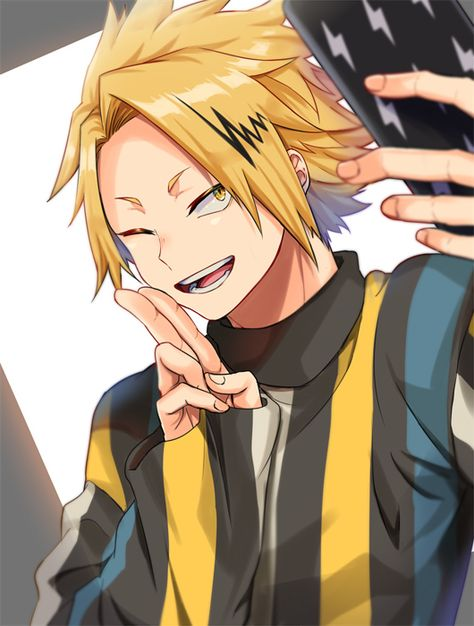 Read Denki's Dad from the story When Will It End? (Depressed Kaminari) by Digichick with 274 reads. Boku No Hero Academia, My Hero Academia Memes, Hero Academia Characters, My Hero Academia Manga, Anime Characters, Fictional Characters, Human Pikachu, Anime Boyfriend, Cute Anime Guys