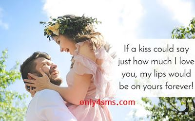 Romantic Sms, Romantic Love Sms, Romantic Sms Quotes, Sweet Romantic