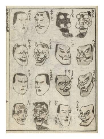 Giclee Print: Manga by Katsushika Hokusai : 24x18in