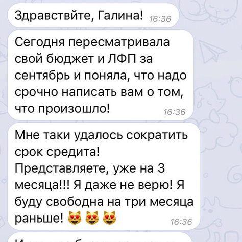 кредит надо заплатить 100000 рублей в кредит срочно без справок