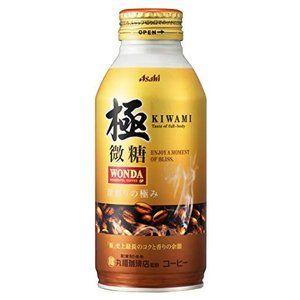 アサヒ飲料 ワンダ 極微糖 ボトル缶 370ml 24本 Products 2019 缶コーヒー ボトル コーヒー