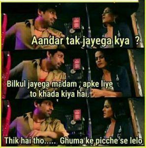 Pin On Jokes In Hindi Latest